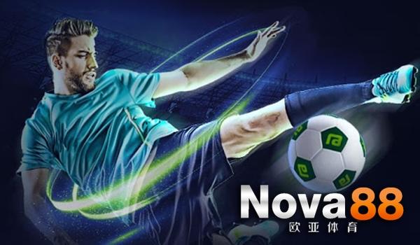Agen Judi Bola Nova88 Mengetahui Detail Lengkap